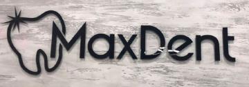 MaxDent - фото