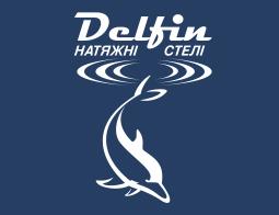 Дельфін - фото