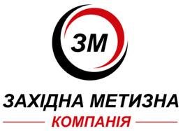Західна метизна компанія - фото
