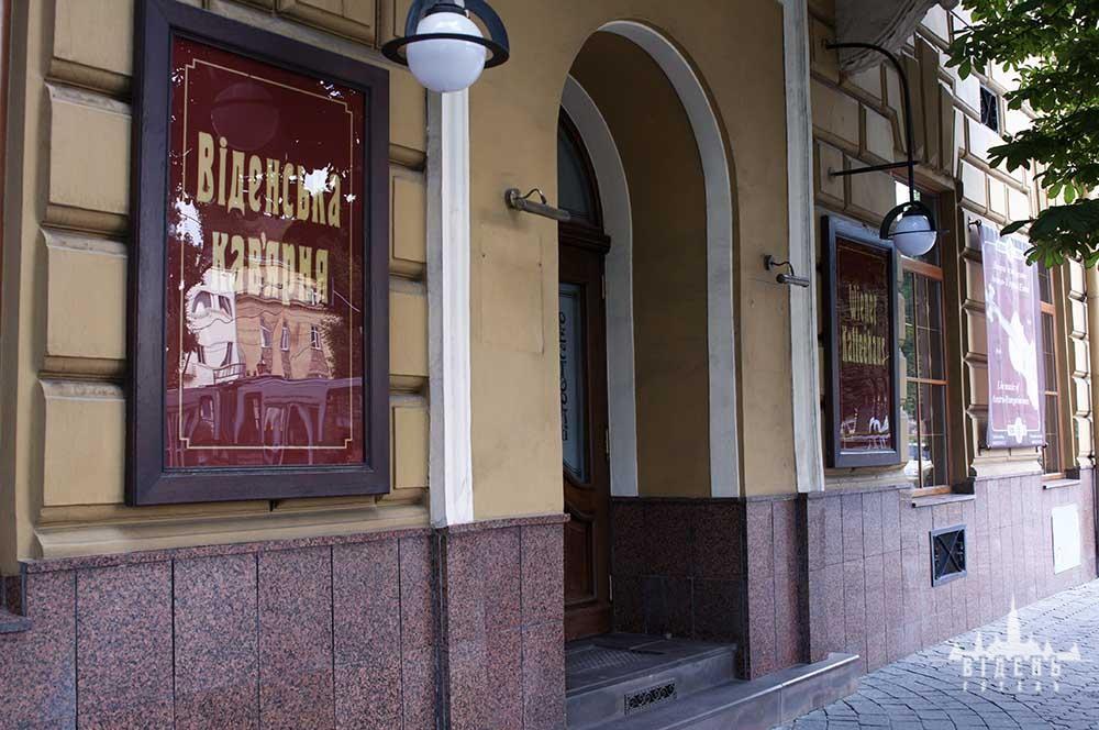 Віденська Кав'ярня - фото 3