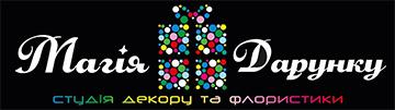 Магія Дарунку - фото
