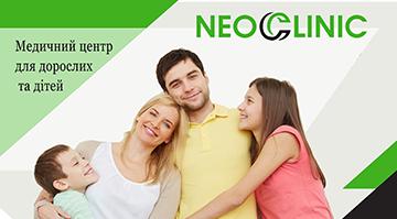 NeoClinic - фото