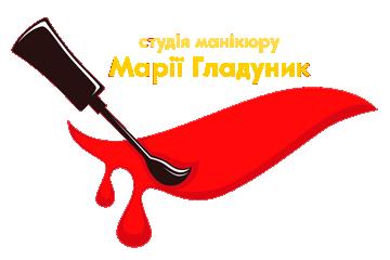 Студія манікюру Марії Гладуник - фото