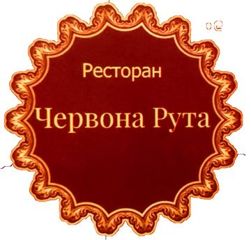 Червона Рута - фото