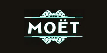 Моёт - фото
