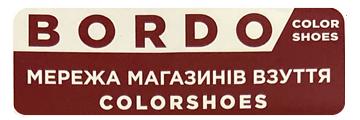Color shoes Bordo - фото