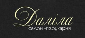 Даліла - фото