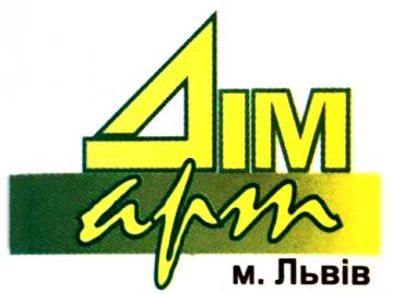 Дім-Арт - фото