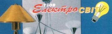 Електросвіт - фото