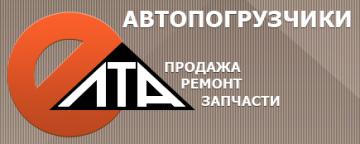 Фірма Елта-Л - фото