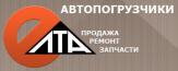 Елта-Л