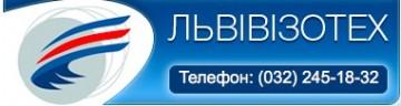 Львівізотех - фото