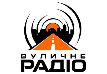 Вуличне радіо - фото