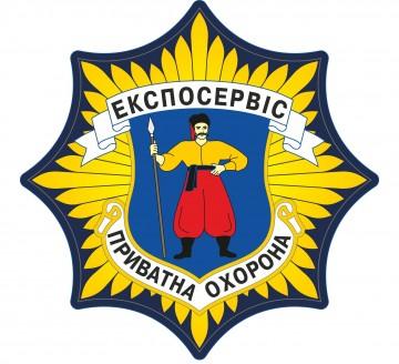Експосервіс - фото
