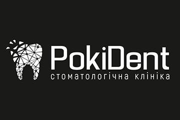 PokiDent - фото