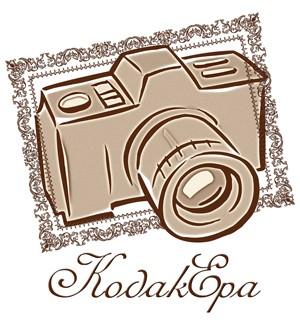 KodakEra