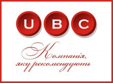 UBC - фото