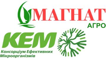 Магнат Агро КемЦентр - фото