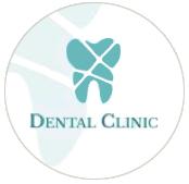 Dental clinic - фото