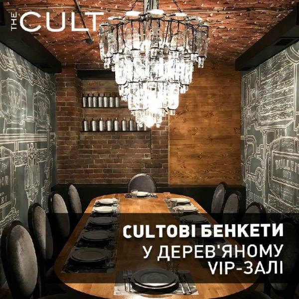 The Cult - фото 11