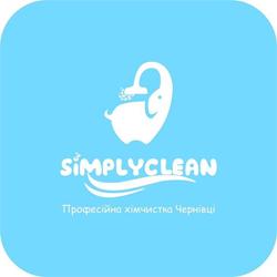 SIMPLYCLEAN_CV - фото