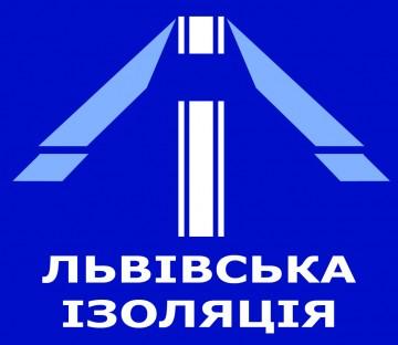 Львівська ізоляція - фото