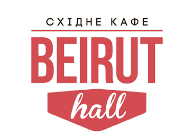 Beirut Hall - фото