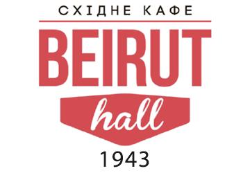 Beirut Hall - фото