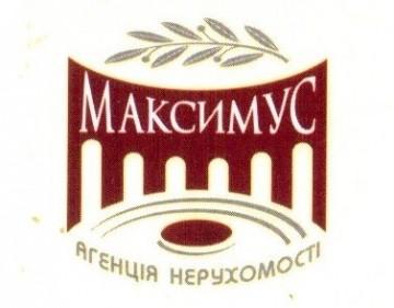 Максимус - фото