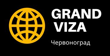 GRAND віза Червоноград - фото