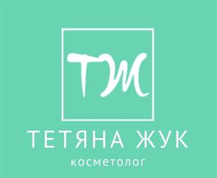 Тетяна Жук - фото
