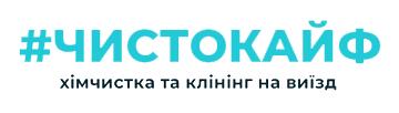 ЧИСТОКАЙФ - фото