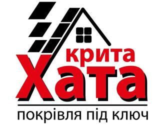 Крита хата - фото