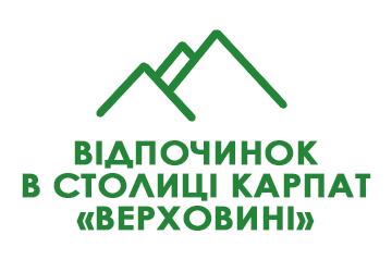 """Відпочинок в столиці Карпат """"Верховині"""" - фото"""