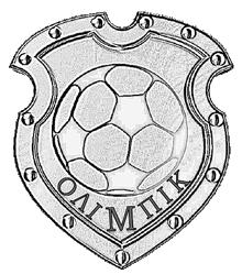 Олімпік - фото