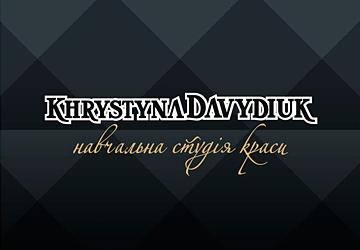 Навчальна студія краси Христини Давидюк - фото