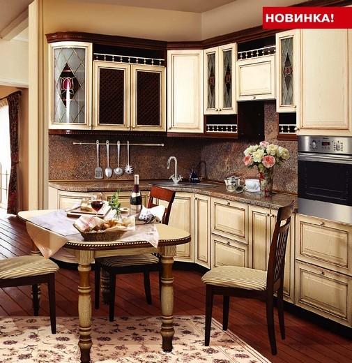 Пані Кухня - фото 9