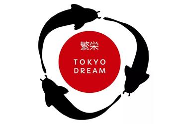 Tokyo Dream - фото