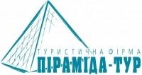 Піраміда-Тур - фото