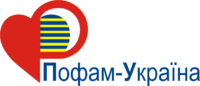 Пофам-Україна - фото