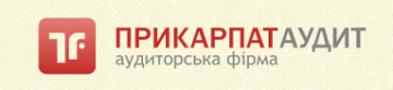 Прикарпатаудит - фото