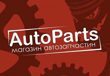 Auto Parts - фото