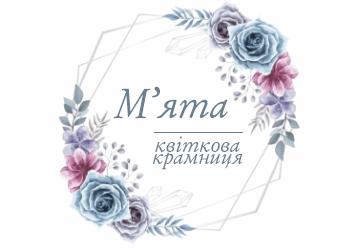 Miata Flower - фото