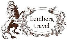 Lemberg Travel Stryy - фото
