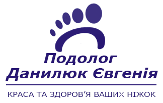 Данилюк Євгенія - фото