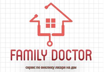 Family doctor - фото