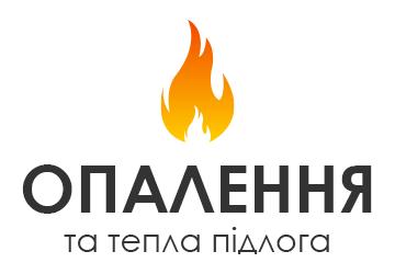 Опалення та тепла підлога - фото