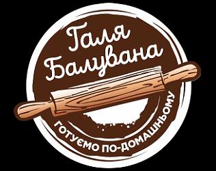 Галя Балувана Ковель - фото