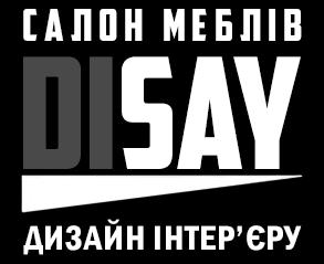 DISAY - фото