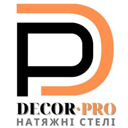 DECOR•PRO - фото
